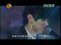 林俊杰助阵中华小姐决赛 献唱《Love UU》