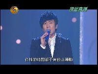 林俊杰演唱2012中华小姐大赛主题曲《转动》