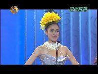 """张子琪劝说""""老爸""""文涛接受""""女婿""""蔡澜"""