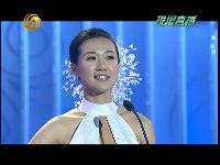 """""""友谊小姐""""王禹亭畅谈10年爱情长跑"""