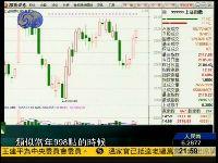 中国经济的黄金十年已经褪色