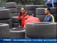 首届冠军赛车嘉年华上海降下帷幕
