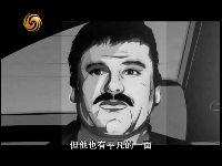 黑色天堂——墨西哥毒品帝国