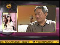 陈文茜:李安运用东方智慧诠释《少年派》