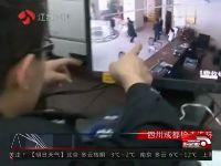 监控实拍男子赌博输钱后枪击讨债人