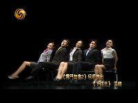 云门舞集2——《云门新声》