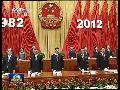 习近平:宪法与国家前途人民命运息息相关