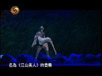舞剧《霸王别姬》