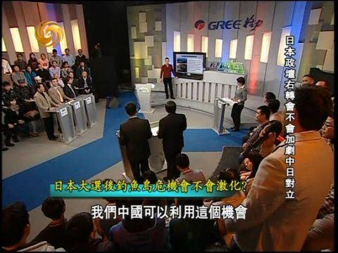 2012-12-15一虎一席谈 日本政坛右转会不会加剧中日对立