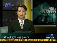 沪深股市一周综述:银行股成行业龙头