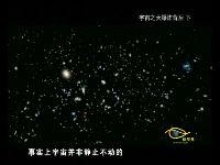 宇宙之大爆炸背后(下)