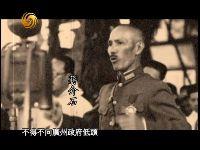 揭秘抗战时期遭蒋介石处决的国军最高将领_百