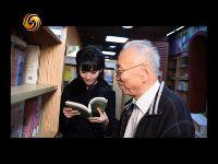 儿童文学作家金波