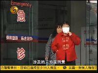 哭泣的红丝带-中国艾滋病人的就医权利