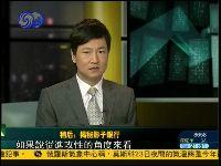 沪深股市一周综述:资源股放量暴涨