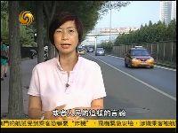 2012我的中国日记