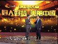"""中国好人:""""心目影院""""创办人王伟力"""