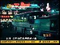 2013-01-01冷暖人生 逃港者