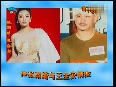 导演王全安嫖娼被抓 - 雷石梦 - 雷石梦(观新闻)