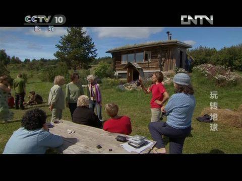 2013-02-11人物 玩转地球——阿拉斯加