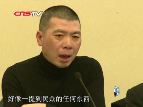 """冯小刚回应痛斥""""屌丝""""惹争议:非常失望"""