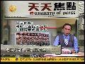 杜平:金正恩对中国缺乏尊重 中国处境微妙