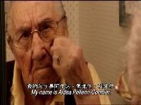 105岁老人的周日下午