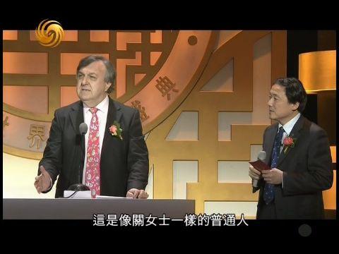 联合国官员:关惠群把中国和美国带到一起