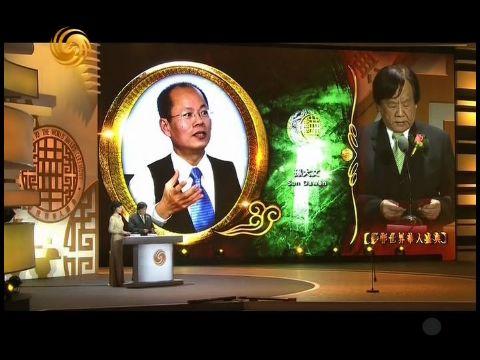 张晓卿:期待孙大文为世界带来食品技术革命