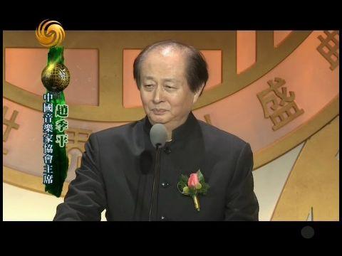 赵季平:陈其钢成功将中国元素融入西方音乐
