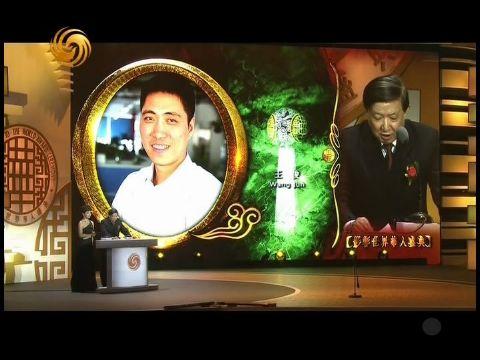 徐冠华:期待王俊与其团队为人类做出新贡献