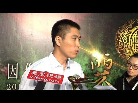 王俊:华大为年轻人提供改变世界的平台
