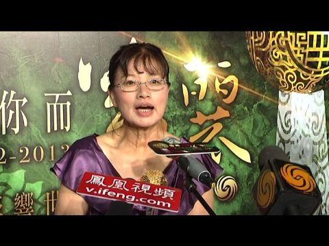 关惠群:回到中国觉得很自由