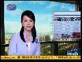 台北市长郝龙斌就双子星案首度向公众道歉