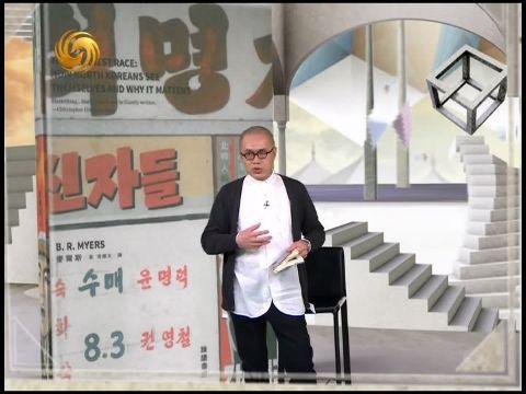 开卷八分钟:《最纯洁的种族——北韩人眼中的北韩人》(下)