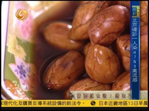 2013-04-13美女私房菜 预防流感食谱