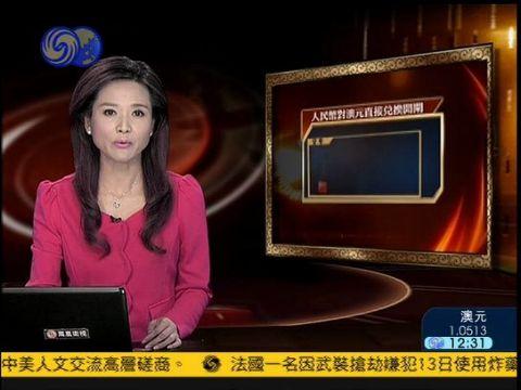 2013-04-14大政商道 3月中国非制造业商务活动指数为55.6%