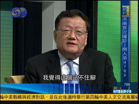 2013-04-14博鳌亚洲论坛 诚信的力量