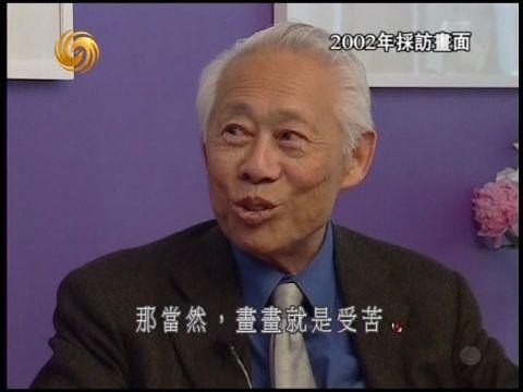 """2013-04-14名人面对面 画坛""""独行侠""""赵无极"""