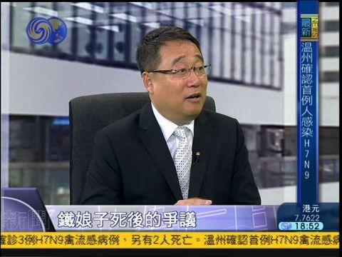 2013-04-14新闻今日谈 撒切尔饱受争议 葬礼主题成悬念
