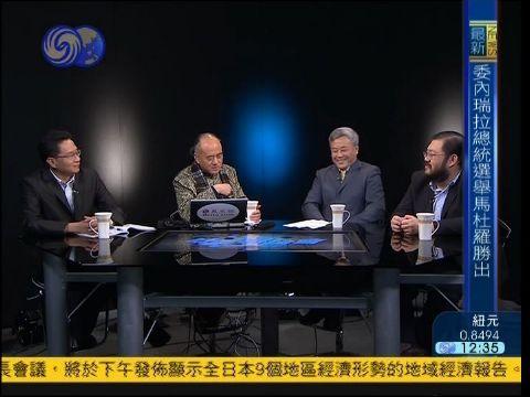 2013-04-15时事辩论会 中美联手 朝鲜危机是否已缓解