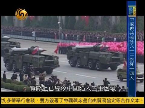 2013-04-15今日看世界 朝鲜核战阴云下的半岛危局