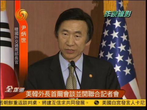 2013-04-12全媒体全时空 韩国国防部:朝鲜或于15日前发射导弹