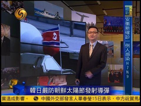 2013-04-15凤凰焦点关注 朝鲜庆祝太阳节 称核武是国家生命绝不交换