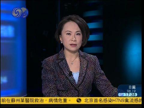 2013-04-15金石财经 中国2013年首季度GDP公布 沪市跌破2200点