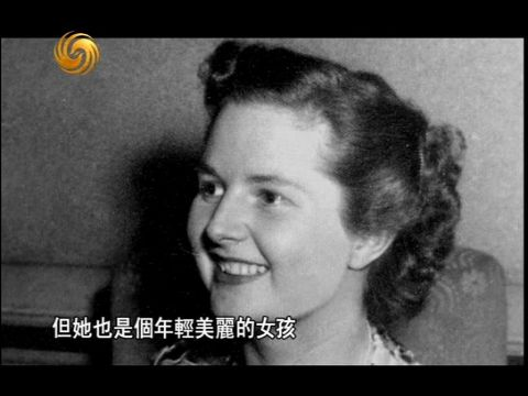 2013-04-15凤凰大视野 铁娘子——初试啼声