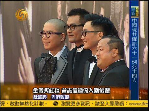 2013-04-15娱乐大风暴 《寒战》势不可挡 囊括香港电影金像奖9奖项