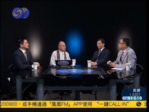 2013-04-16时事辩论会 波士顿恐怖袭击 是否将拖延美国重返亚洲步伐