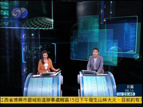2013-04-15天下被网罗 凤凰古城商户谈门票:只想好好生活