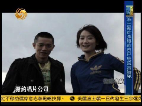 2013-04-16鲁豫有约 揭凤凰传奇情感 玲花结婚曾毅落泪